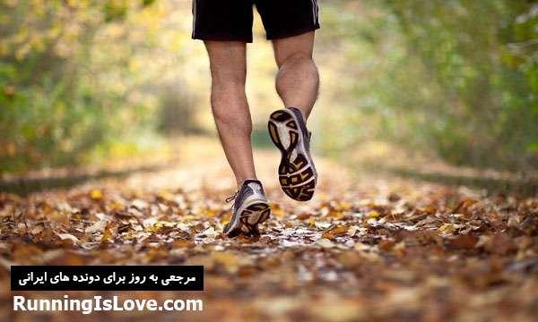 فرم صحیح دویدن | نکات مهم برای صحیح دویدن 2
